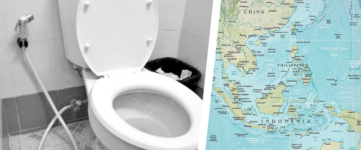 Tour du Monde des Toilettes | World Else